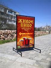 Крым-Принт